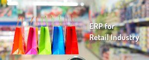 سیستم برنامه ریزی منابع سازمانی در صنعت خرده فروشی